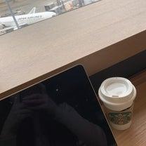 飛行機を見ながら贅沢な環境で勉強♡の記事に添付されている画像