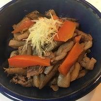 主人の好きな煮物はコレの記事に添付されている画像