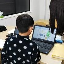 【プログラミング】公開授業・小学校で先行実施。の記事に添付されている画像