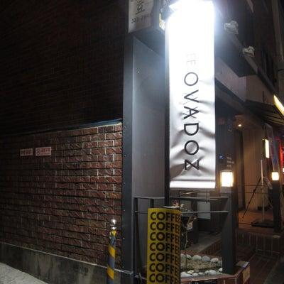 【弘大.合井.上水】COFFEE OVADOZの記事に添付されている画像