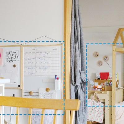 子供部屋の整理しながら思った「去年の私に言いたいこと」の記事に添付されている画像