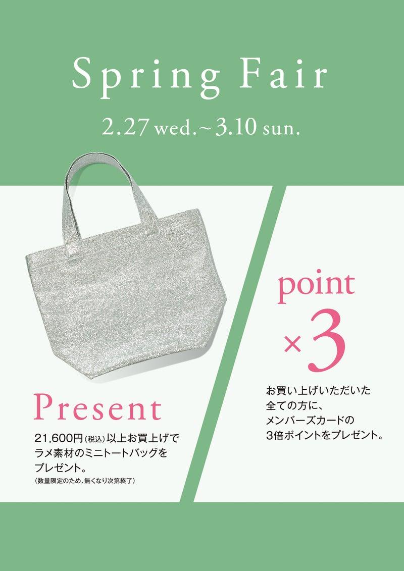 60d6bd2cacaae ◇Spring Fair開催 ブランドサイトリニューアルのお知らせ ...