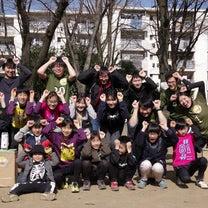 [レポ]2月17日(日)午前☆新宿スポーツ鬼ごっこ会の記事に添付されている画像