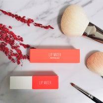 【Bbia】LIP WATER hybrid lip color~Minさんからの記事に添付されている画像