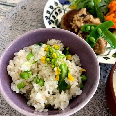 菜の花ごはん『オータムポエム』レシピありの記事に添付されている画像
