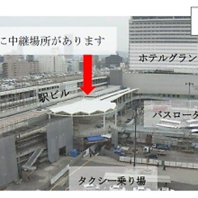 2月19日「広島テレビ テレビ派 街かど伝言板」本日生出演!です^^の記事に添付されている画像
