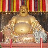 (再)仏さんに惚れ込んで。。。41 萬福寺 布袋さんの記事に添付されている画像