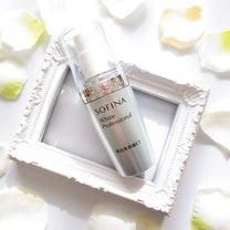 生まれ変わったような透明感♡しみやそばかすを未然に防ぐ「ソフィーナの美白美容液」の記事に添付されている画像