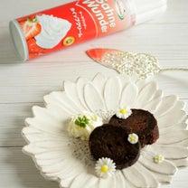 * 簡単&時短 ♡ アーモンドショコラケーキ♪の記事に添付されている画像