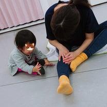 ☆親子ストレッチ~スキップ~☆の記事に添付されている画像