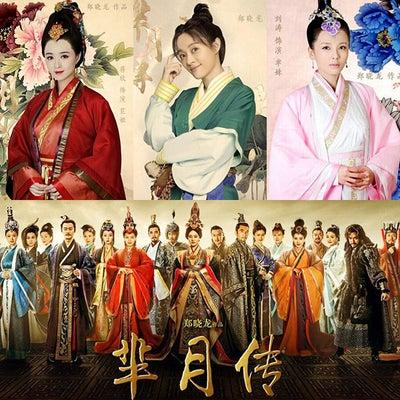 古装戏!大陸の時代劇が好きです。《芈月传》中国の記事に添付されている画像