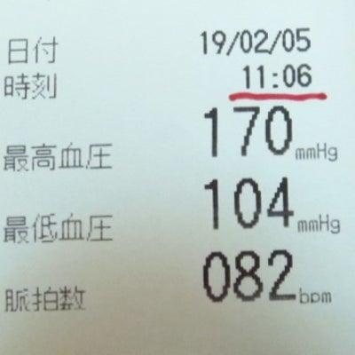 高血圧 その3の記事に添付されている画像
