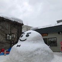 北海道旅行記 その12 完結編の記事に添付されている画像