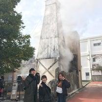 熱川温泉に行ってみたの記事に添付されている画像