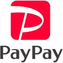 paypay使えますの記事に添付されている画像