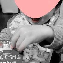 2歳の媚びかた。の記事に添付されている画像