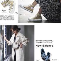 スニーカー♡の記事に添付されている画像