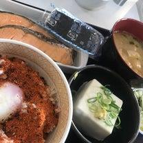 ヤマダ電機からのぉ〜初いきなりステーキの記事に添付されている画像