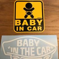 車についての記事に添付されている画像