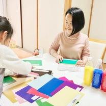 自閉症スペクトラムで不登校、小学校の先生に勧められた色彩知育教室の記事に添付されている画像