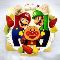 ポップアップイラストフォト マリオとルイージアンパンマンケーキl 菓の香サプライの記事に添付されている画像