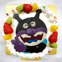 バイキンマンケーキl 菓の香サプライズケーキ制作実績の記事に添付されている画像