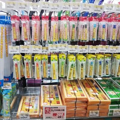 入学準備で色鉛筆とクレヨン売り場の下見の記事に添付されている画像