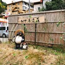 島根・鳥取旅行3日目①三朝温泉 清流荘 日帰り温泉 白壁土蔵群の記事に添付されている画像