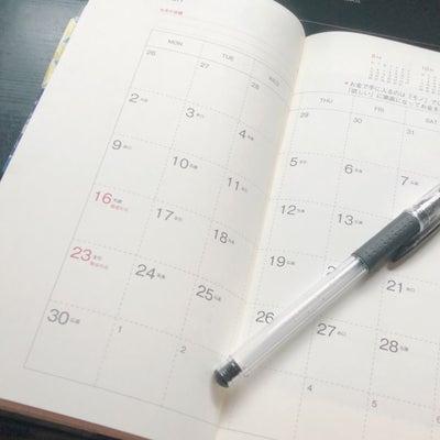 手帳を使って、無駄な時間・行動を減らす!の記事に添付されている画像