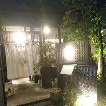 お祝い( 〃▽〃)~恵比寿 箸庵への記事に添付されている画像