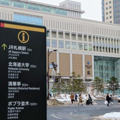 2月の札幌 2日目...の記事に添付されている画像