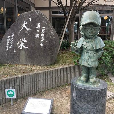 名探偵コナンの聖地!道の駅「大栄」をご紹介♪in鳥取の記事に添付されている画像