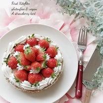 【First Kitchenのレッスン・3つの軸♡】こんなことが叶います!!の記事に添付されている画像