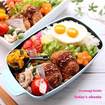 メンチカツのお弁当♪JK&DKのお弁当の記事に添付されている画像