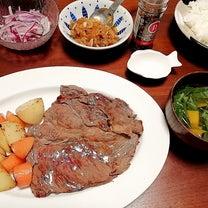 昨日はステキな牛肉でガッツリ晩ごはんの記事に添付されている画像