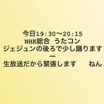 tyjdryoダンサーりょうさん IG story うたコンジェジュンの後ろで少の記事に添付されている画像