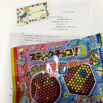 """""""買ったお菓子が不良品だった!""""    最終章♡の記事に添付されている画像"""