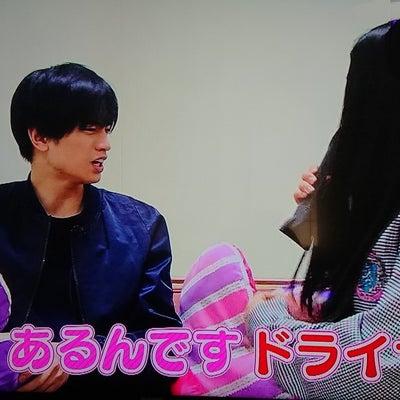俳優の中島健人君の記事に添付されている画像