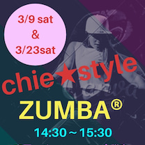 chie★style 3月スケジュールの記事に添付されている画像