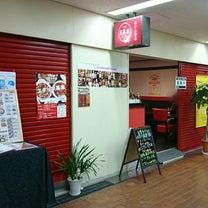 芙蓉苑 神戸三宮店  Lunch  神戸市中央区の記事に添付されている画像