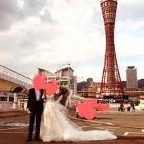 神戸オリエンタルホテル結婚式レポ 1(豪華ウェディングケーキや会場の飾り付け)の記事に添付されている画像