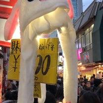 東京流行りは 耳⁉️の記事に添付されている画像