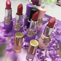 好きなカラーと香りでオリジナルリップ作りの記事に添付されている画像