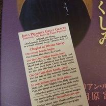 動く人のために祈ることの記事に添付されている画像