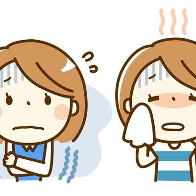 ストレスが原因の敏感肌、改善策!の記事に添付されている画像