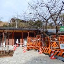 新しくなった江ノ電極楽寺駅の記事に添付されている画像