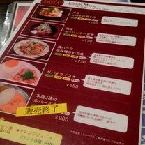 元祖ふわトロ親子丼…泡状の玉子の白身が苦手/東中野の記事に添付されている画像