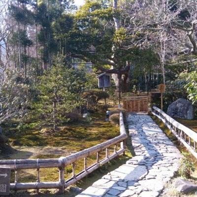 古神道勉強会のお知らせの記事に添付されている画像