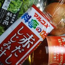 玉ねぎ味噌ダイエットの記事に添付されている画像