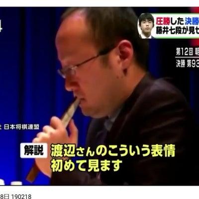 ミニラ 有楽町で大暴れ  渡辺棋王を粉砕の記事に添付されている画像